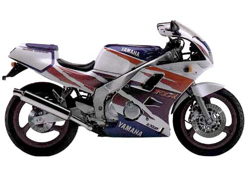 need help finding a 250cc sportsbike reps forums. Black Bedroom Furniture Sets. Home Design Ideas